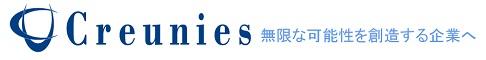 クレアニーズ株式会社|Creunies Inc.
